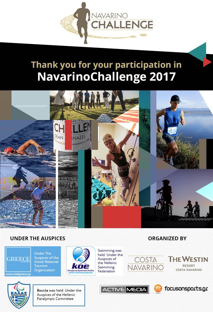 Navarino Newsletter preview